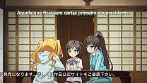Hentai Legendado Ouji To Warawanai Neko 7 – Assistir Anime Porno