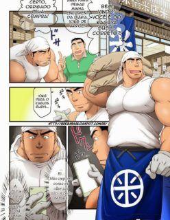 Hentai Gay – O gostoso bombado da loja de arroz – Quadrinhos Gay