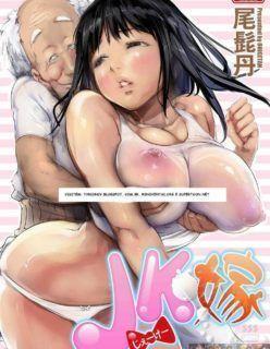 Hentai Incesto – A filha do papai – Quadrinhos Porno