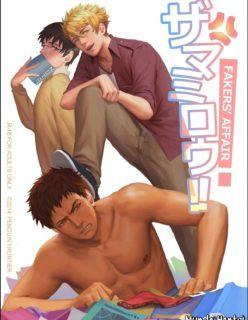Hentai Gay – Apaixonado pelo melhor amigo – Quadrinhos YAOI