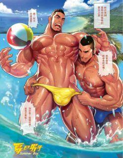 Quadrinho Gay – Os garotos do verão Parte 01 – Quadrinhos Eróticos