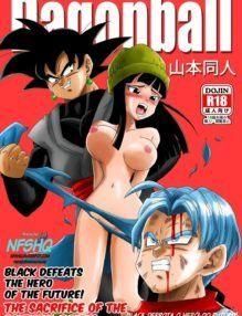 Dragon Ball Super Hentai – Sacrificando a noiva virgem