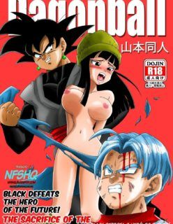Dragon Ball Super Hentai – Sacrificando a noiva virgem