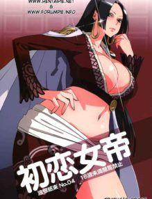 Quadrinho Hentai do One Piece 2