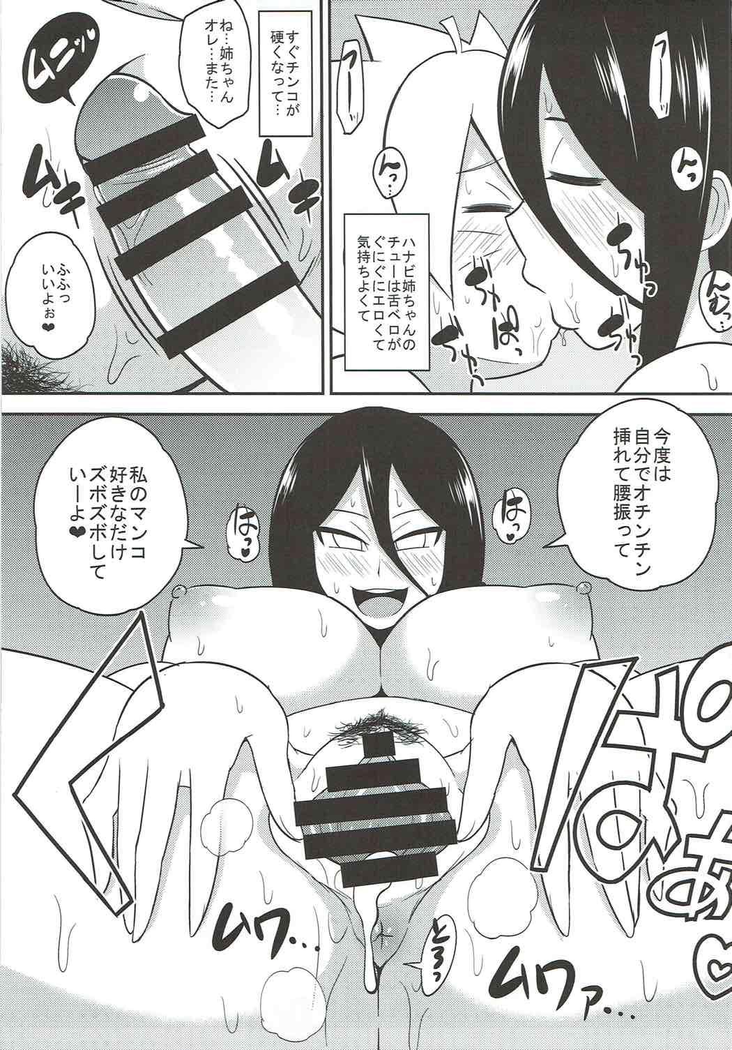 Boruto Hentai - Sexo com Hanabi
