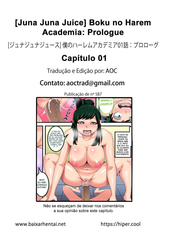 Hentai Boku no Hero Academia - O Segredo de Deku